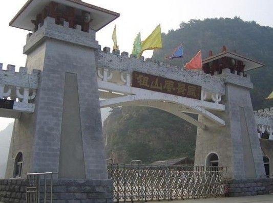 祖山风景区旅游-祖山风景区旅游景点-祖山风景区图片