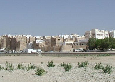 旅游景点 亚洲 > 也门   也门位于阿拉伯半岛西南