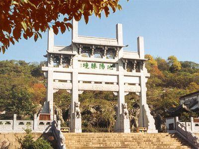 旅游景点 安徽 池州 > 齐山风景区   齐山风景区特价门票 &yen