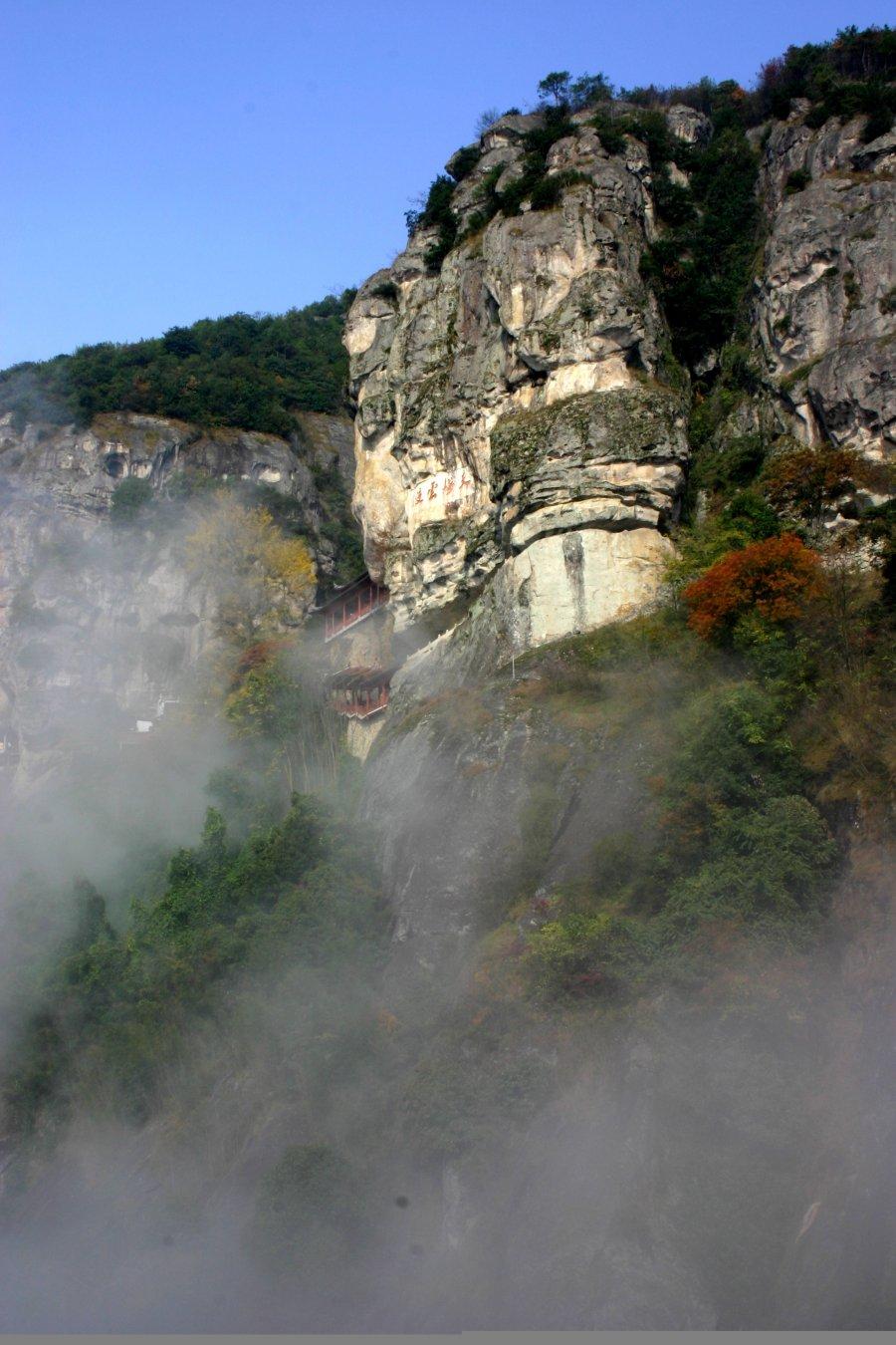 旅游景点 浙江 杭州 > 建德大慈岩风景区   建德大慈岩风景区美