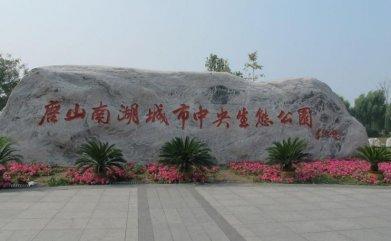唐山旅游-唐山旅游景点-唐山图片-唐山攻略,美食-2345