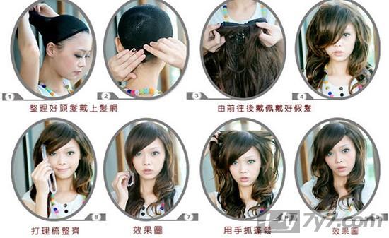怎样如何戴假发的步骤 推荐8款假发美爆路人眼球