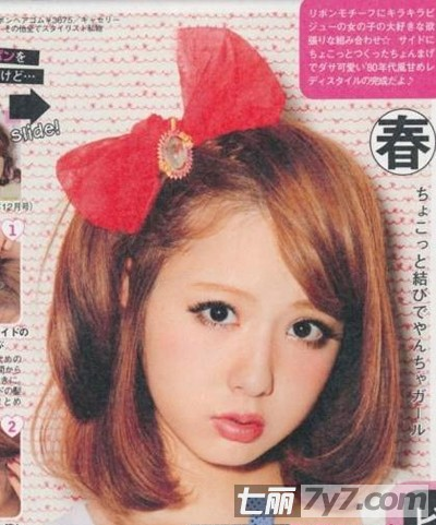 百分百可爱 日本系复古风芭比娃娃发型设计-短发发型
