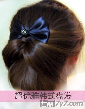 四款韩式盘发发型扎法步骤教程