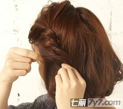 齐刘海短发编发图解 一分钟打造夏日复古发型