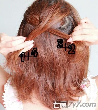 好看的短发发型扎法步骤