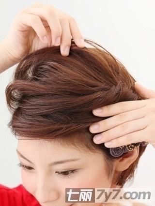 个性短发发型  图解短发刘海编发教程 diy优雅个性短发发型 步骤十
