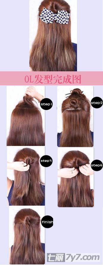 职场女性好看的发型扎发 简单步骤快速扎好上班
