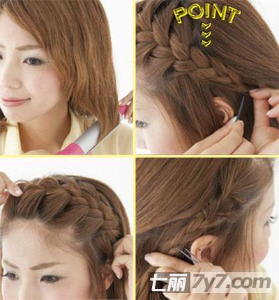 短发女生怎么扎好看 韩式短发发型简单扎法