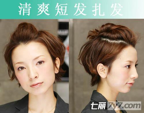 短发怎么扎简单好看 夏季清爽范灵动发型