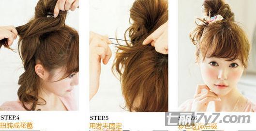 韩式花苞头的扎法步骤图解