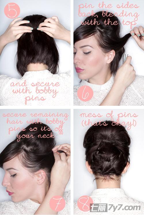 波波头短发如何盘发 三分钟优雅变身