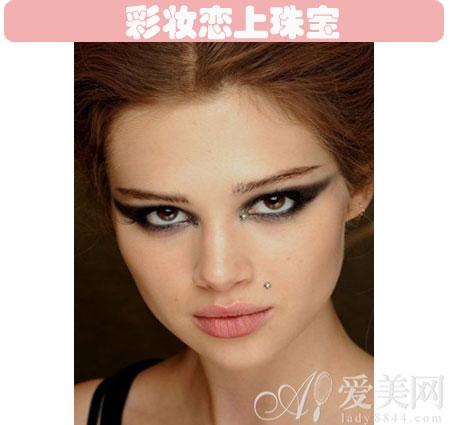 玛丽莲曼森素颜的眼影