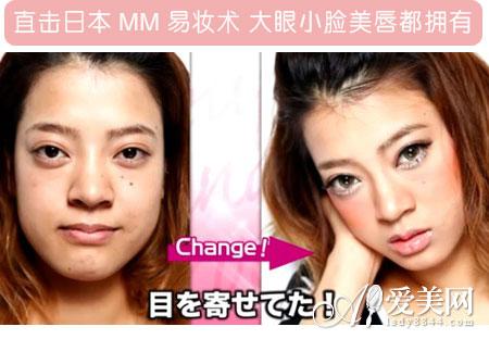 日本美女素颜对比照