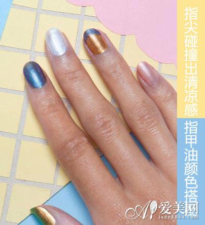 指甲油颜色搭配