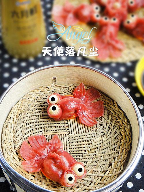 金鱼蒸饺的做法-家常做法-怎么做-视频-金鱼蒸饺做法