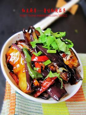鲁味红烧茄子的做法-家常做法-怎么做-视频-鲁味红烧
