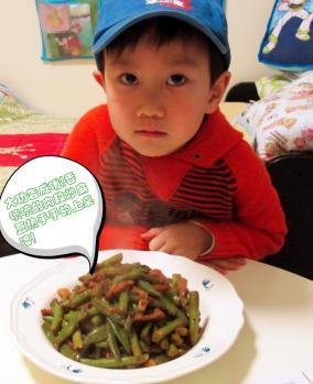 小手做羹汤——宝宝常见健脾养胃类食补处方——肉段炒扁豆