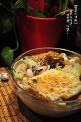 海鲜米粉汤